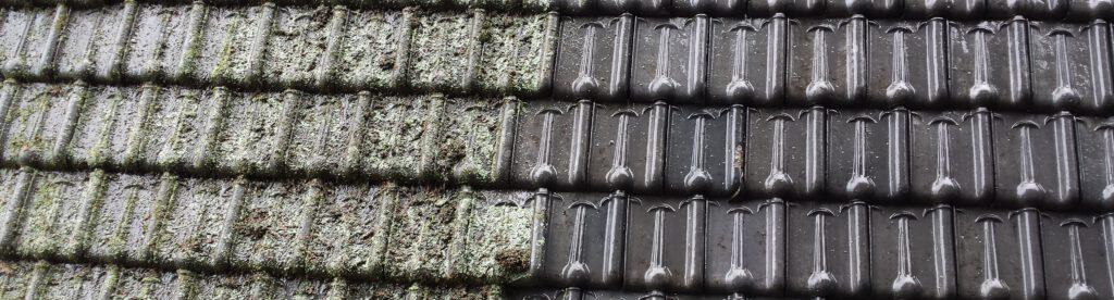 Bescherm uw steen en beton tegen micro organismen, weer en milieu-invloeden. Maar ook uw dakpannen en andere poreuze stenen die u toepast in uw huis en tuin.